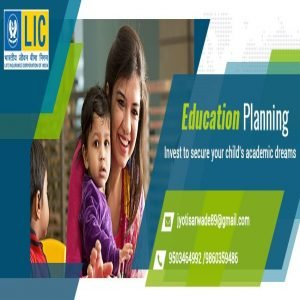 Education Planning Insurance Jyot Life and Non – Life insurance Agent in Pimple Saudagar, PCMC – Insurance Jyot | life and non - life insurance agent in pimple saudagar