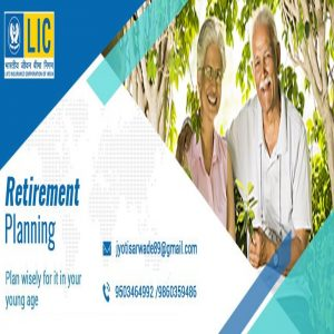Retirement Planning Insurance Jyot Life and Non – Life insurance Agent in Pimple Saudagar, PCMC – Insurance Jyot | life and non - life insurance agent in pimple saudagar