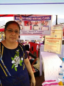 Know your talent through your handwriting Graphology Courses   Handwriting Classes in Pimple Saudagar – VIVITSA Handwriting Academy   graphology courses   handwriting classes in pimple saudagar