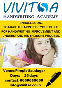 Vivitsa Handwriting Academy Graphology Courses   Handwriting Classes in Pimple Saudagar – VIVITSA Handwriting Academy   graphology courses   handwriting classes in pimple saudagar