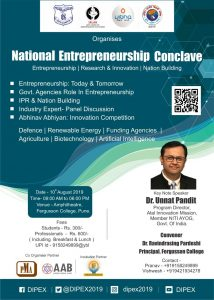 Fergusson College Vijnana Bharati SRIJAN and ABVP organises A National Entrepreneurs Conclave Pune Fergusson College Vijnana Bharati SRIJAN and ABVP organises A National Entrepreneurs Conclave Pune | fergusson college vijnana bharati srijan and abvp organises a national entrepreneurs conclave pune