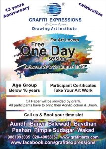 Free One Day Drawing session for kids at pimple saudagar Free One Day Drawing session for kids at Pimple Saudagar | free one day drawing session for kids at pimple saudagar