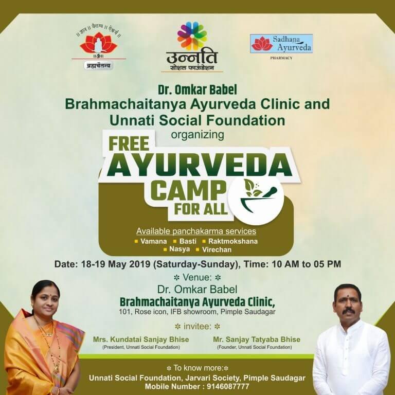 Ayurvedic Camp in Pimple saqudagar-Dr. Omkar babel Best Ayurvedic Doctor, Panchakarma Clinic in Pimple Saudagar – Dr. Omkar Babel | best ayurvedic doctor