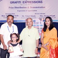 Prize Distribution Grafiti Expressions Drawing, Art, Painting Classes / Institute in Pimple Saudagar- Grafiti Expressions | drawing