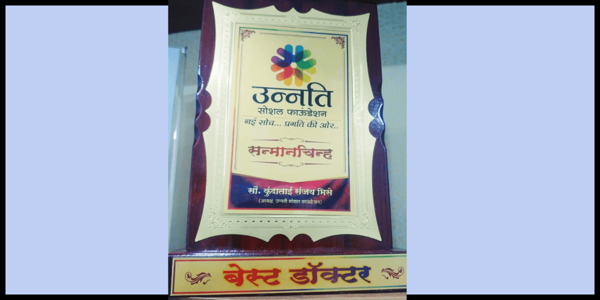 Best Ayurvedic Doctor Award by Unnati Foundation- Dr.Omkar Babel- Brahmachaitanya ayurvedic clinic in pimple saudagar