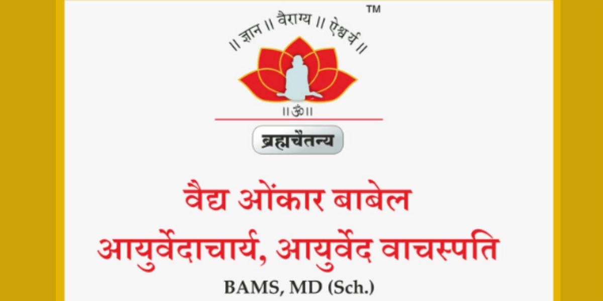 Dr.Omkar Babel in pimple saudagar - Brahmachaitnya
