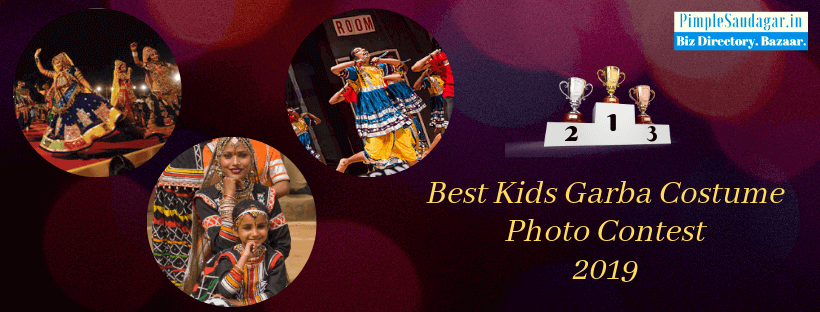 Best Kids Garba Costume Photo Contest in Pimple Saudagar 2019 Best Kids Garba Costume Photo Contest  in Pimple Saudagar 2019 | best kids garba costume photo contest  in pimple saudagar 2019