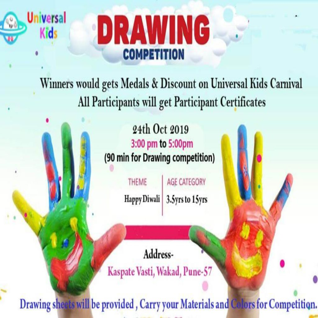 Drawing Competition Diwali special- With Universal Kids In Pimple Saudagar