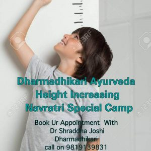 PS0007 Dharmadhikari panchakarma clinic & reearch center -Height increase treatment Best Ayurvedic Panchakarma Clinic, Doctor in Pimple Saudagar -Dr. Swapnil Dharmadhikari | best ayurvedic panchakarma clinic, doctor in pimple saudagar