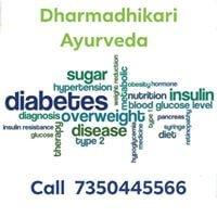 Best Ayurvedic Panchakarma Clinic, Doctor in Pimple Saudagar - Dharmadhikari Ayurveda Best Ayurvedic Panchakarma Clinic, Doctor in Pimple Saudagar -Dr. Swapnil Dharmadhikari   best ayurvedic panchakarma clinic, doctor in pimple saudagar