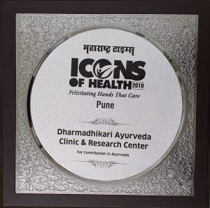PS0007 MT Certificate Dharmadhikari Ayurveda Best Ayurvedic Panchakarma Clinic, Doctor in Pimple Saudagar -Dr. Swapnil Dharmadhikari   best ayurvedic panchakarma clinic, doctor in pimple saudagar