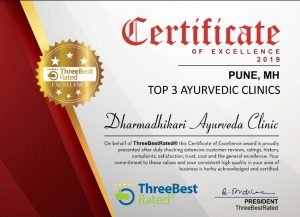 PS0007 DharmadhikariAyurved. certificate Best Ayurvedic Panchakarma Clinic, Doctor in Pimple Saudagar -Dr. Swapnil Dharmadhikari   best ayurvedic panchakarma clinic, doctor in pimple saudagar