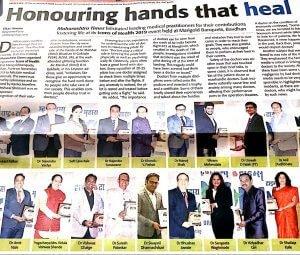 DharmadhikariAyurved. news papaer Best Ayurvedic Panchakarma Clinic, Doctor in Pimple Saudagar -Dr. Swapnil Dharmadhikari   best ayurvedic panchakarma clinic, doctor in pimple saudagar