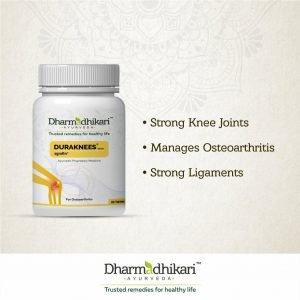Duraknees medicine - Dharmadhikari Ayurveda Best Ayurvedic Panchakarma Clinic, Doctor in Pimple Saudagar -Dr. Swapnil Dharmadhikari   best ayurvedic panchakarma clinic, doctor in pimple saudagar