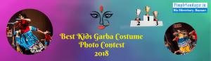 Best Kids Garaba Costume Photo Contest Best Kids Garba Costume Photo Contest  2018 | garba costume photo contest