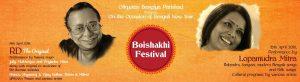 Boishakhi Festival pimple saudagar Boishakhi Festival, pimple  saudagar | boishakhi festival, pimple  saudagar