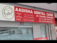 Aadisha Dental Care Aadisha Dental Care | Dentist | Kunal Icon Road Pimple Saudagar | aadisha dental care | dentist | kunal icon road pimple saudagar