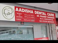 Aadisha Dental Care Aadisha Dental Care | Dentist | Kunal Icon Road Pimple Saudagar | aadisha dental care | dentist | kunal icon road pimple saudagar