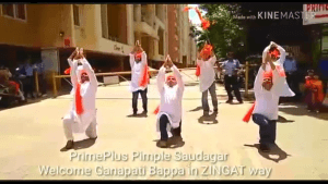 Flashmob Performance done by PrimePlus Society - Ganesha Fest Flashmob Performance done by PrimePlus Society – Ganesha Fest | flashmob performance done by primeplus society - ganesha fest