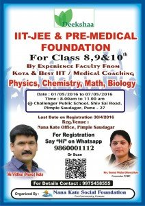 IIT JEE Deeksha-IIT-JEE and Pre-Medical Foundation | deeksha-iit-jee and pre-medical foundation