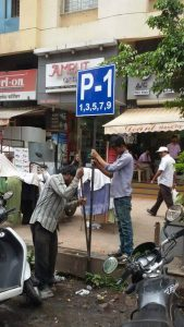 IMG-20160721-WA002 P1/P2 Parking Board fixing work at Kunal Icon Road | p1/p2 parking board fixing work at kunal icon road