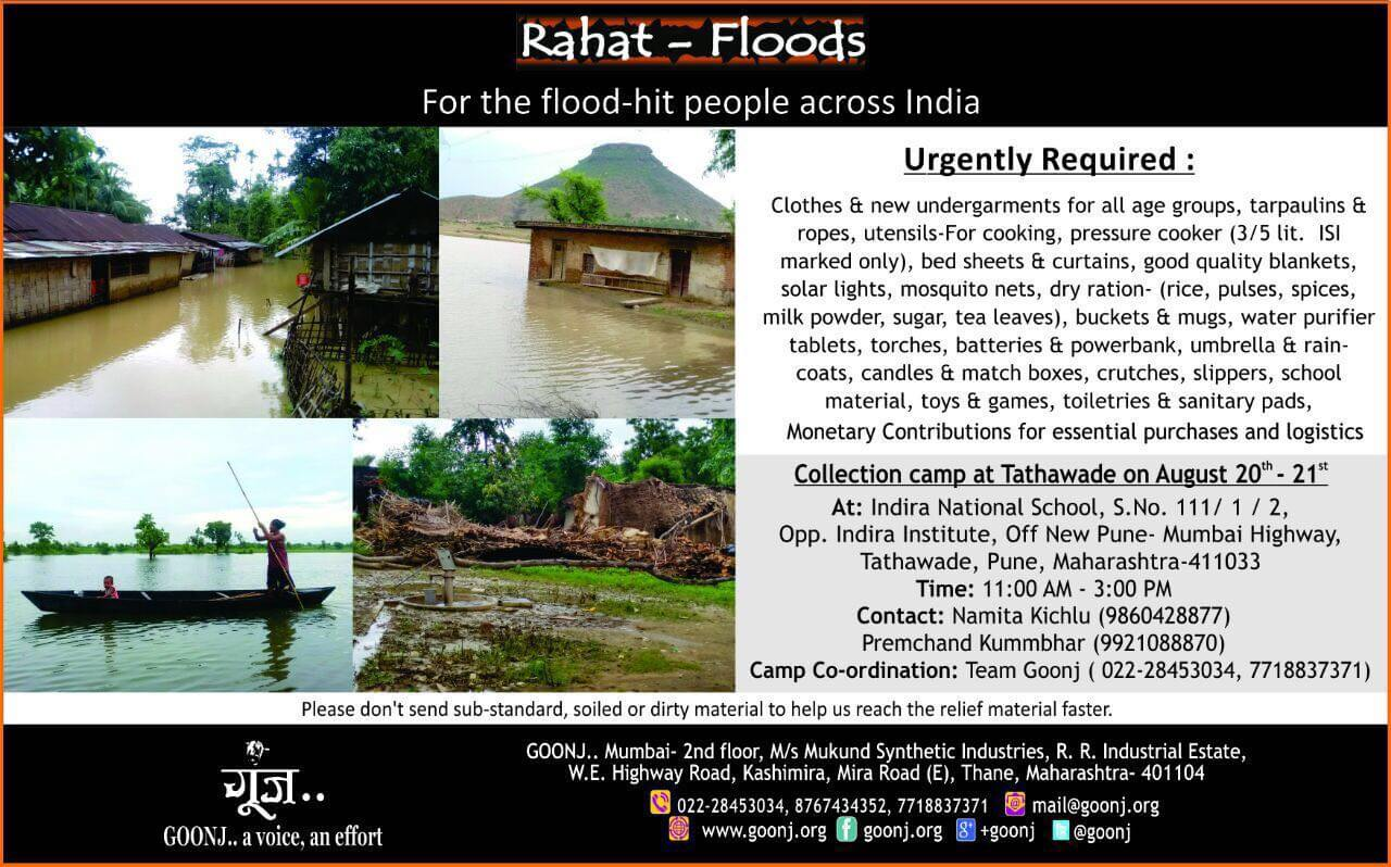 IMG-20160819-WA018 Rahat-Floods Event organised by Goonj | Rahat-Floods Event organised by Goonj