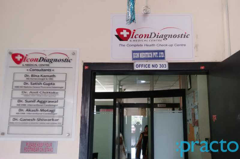 Icon Diagnostic And Medical Centre | Hospital | Jagtap Diary Pimple Saudagar | icon diagnostic and medical centre | hospital | jagtap diary pimple saudagar