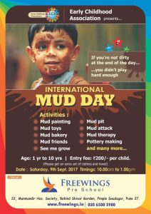 International Mud Festival for Pimple Saudagar Kids, PCMC International Mud Festival for Pimple Saudagar Kids, PCMC | international mud festival for pimple saudagar kids, pcmc