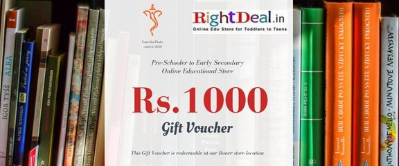 Right Deal Gift Voucher For Ganesha Contest Ganesha Photo Contest Pimple Saudagar | ganesha photo contest pimple saudagar