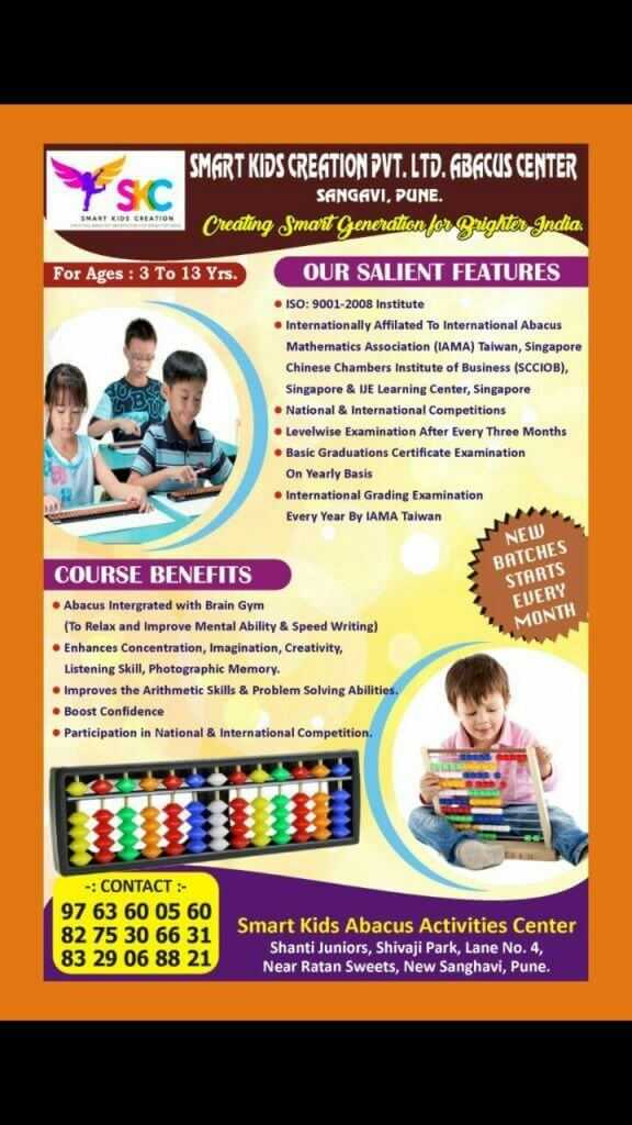 Abacus Classes / Course in Navi New Old Sangvi Sanghvi- Smart Kids Creations Abacus Classes / Course in Navi New Old Sangvi Sanghvi- Smart Kids Creations | abacus classes / course in navi new old sangvi sanghvi- smart kids creations
