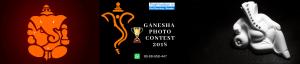 Ganesha Photo Contest Pimple Saudagar | ganesha photo contest pimple saudagar