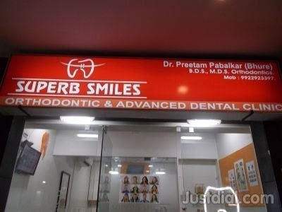 Superb Smiles | Dentist Doctors | Shivar Garden Road Pimple Saudagar | superb smiles | dentist doctors | shivar garden road pimple saudagar